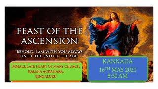 SUNDAY LIVE MASS (16 MAY 2021) - KANNADA - 8:30 AM