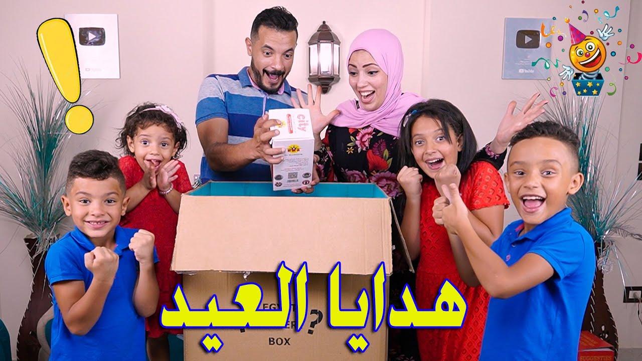 الصندوق العشوائي لهدايا العيد..   ✨شوفو طلعنا ايه 🧨🎁