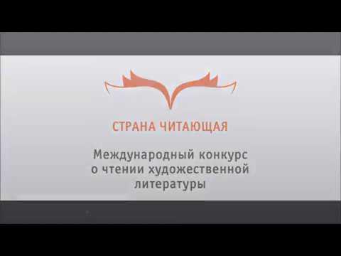Изображение предпросмотра прочтения – ЭллаКаретникова читает произведение «В классе» М.И.Цветаевой