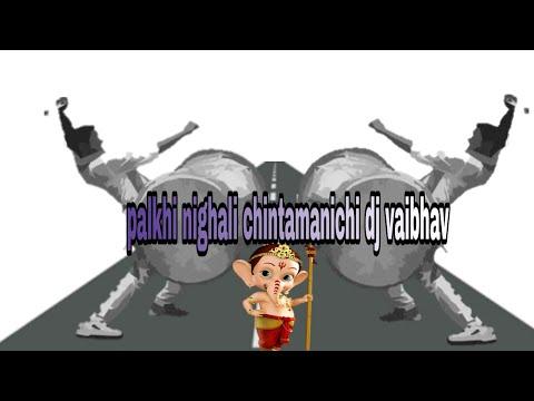 Dj Mix Palkhi Nighali Chintamanichi Dj Vaibhav