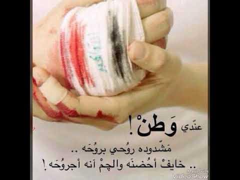 رمزيات عن العراق تجنن Youtube