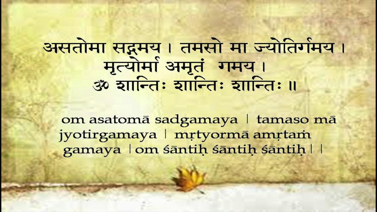 Asatoma Sadgamaya Meaning by Rohit Kakkar