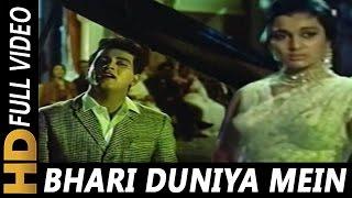 Bhari Duniya Mein Aakhir Dil Ko Samjhane Kahan Jayen | Mohammad Rafi | Do Badan Sogns | Manoj Kumar