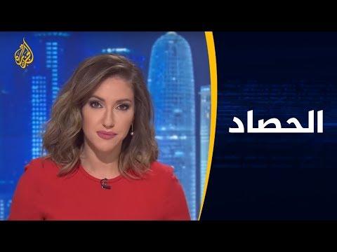 الحصاد - الجزائر.. بيان لشخصيات وطنية يطالب بالحوار قبل الانتخابات  - نشر قبل 4 ساعة