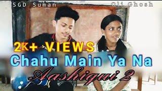 Chahun Main Ya Naa   Duet    Aashiqui2    College Romance   Oli Ghosh & Sgd Suman