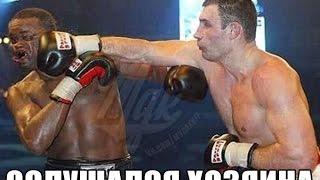 видео Кличко получил травму, в этом году боя с Джошуа не будет