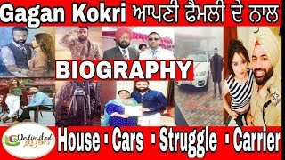 Gagan Kokri Biography | Family | House | Cars | Blessings of bapu | Lifestyle | Unlimited gyan