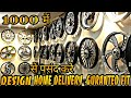 Best Royal Enfield Bullet Accessories,alloy wheels RATES - modifications - urban hill