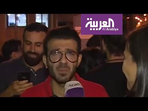 مواطن لبناني يلقي قصيدة مؤثرة وساخرة: -حتى الفيل طار -#لبنان_ينتفض  - نشر قبل 2 ساعة