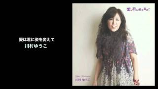 iTunes→http://bit.ly/fWobE8 Playlist Radio▷http://bit.ly/hoOMGL 川...