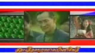 เพลงชาติไทย ๒