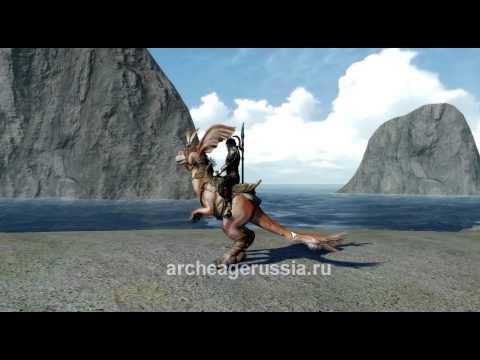 ловля легендарных существ в archeage