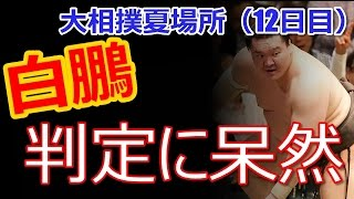 初心者でもコピペで作った動画で月収30万円を達成した方法を 無料で公開...