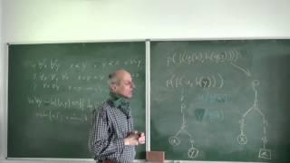 Theoretische Informatik Vorlesung Nr. 5