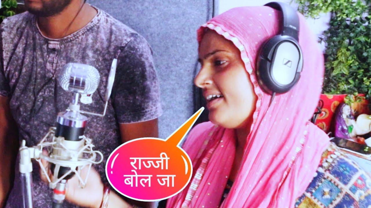 Razzi bolja   रज्जी बोल जा   haryanvi new song 2021   Farmani naaz & farman  ashu bachchan