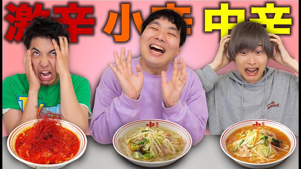 【激辛】選んだ辛さの料理食べきるまで終われません!【サイゼリヤ、ココイチ、蒙古タンメン】