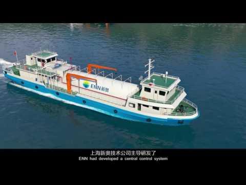 Shanghai ENN New Energy Technology CO.,Ltd.