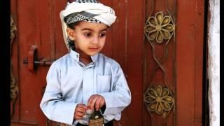yemeni culture