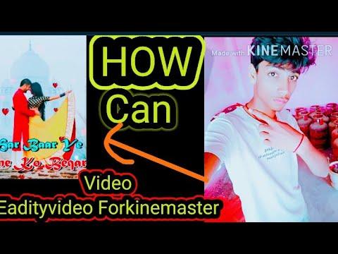 Download Howcanvideoeadit 2020Trick