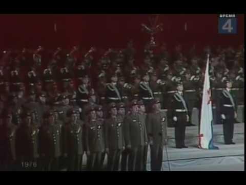 КАППСА - Советская Армия - Красная Армия (1976)