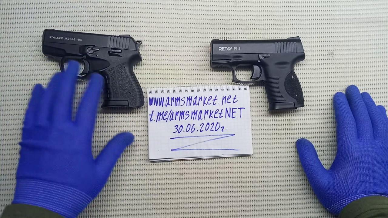 Сравнение Retay p114 и Stalker 2906 | Stalker 906 купить в Украине.