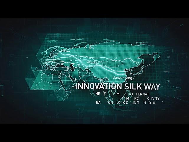 QBitGo Silkway ENG