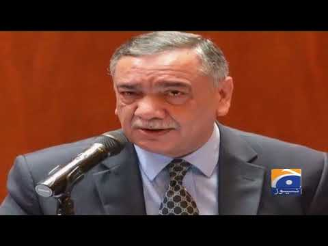 Special Report - Profile: Justice Asif Saeed Khan Khosa