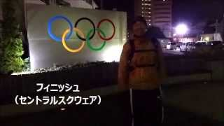 ウルトラオリエンテーリング・松本城-善光寺(2015年5月9日開催)にむけ...