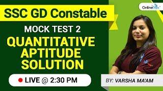 SSC GD Constable Mock Test 2 Quantitative Aptitude Solution By Varsha Ma'am