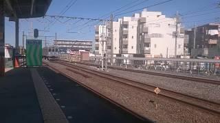 東急8500系 8637F 急行中央林間行き せんげん台駅到着~発車