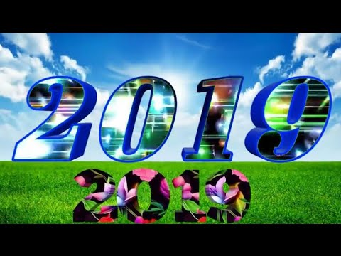 Happy New Year 2019 Dj Remix Nagpuri Superhit Song Download Mp3 ! Dj Laxmi Kant ! Naya Saal Ka Gana