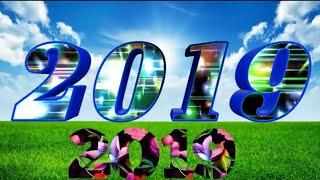 Happy New Year 2019 Dj Remix Nagpuri Superhit Song Download Mp3 Dj Laxmi Kant Naya Saal Ka Gana