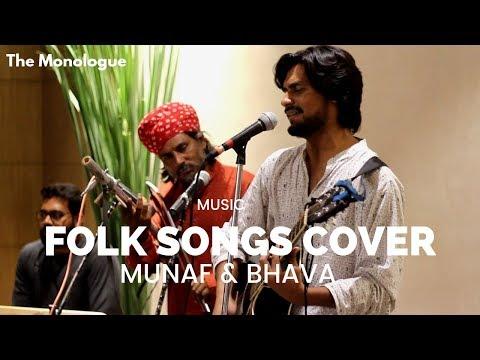 Kesariya balamInstrumental   Mast Kalandar -Munaf Luhar, Bhava Bharthari   Music - The Monologue