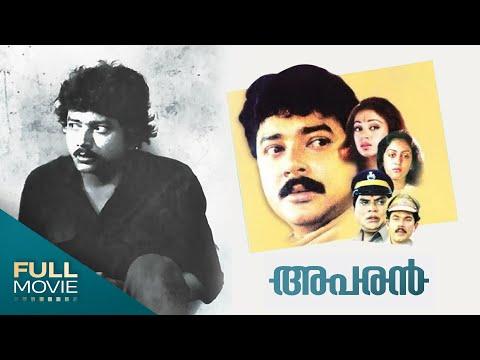 Aparan Malayalam  Full Movie