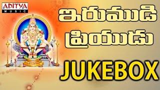 Irumudi Priyudu  Telugu Devotional Songs  Jukebox  By Ravishankar.