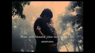 Main Woh Chaand (Tera Suroor 2) Lyrics