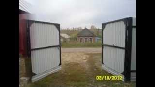 Изготовление железных ворот(Fabrication iron winch. Вы можете также просмотреть нижеследующие видео ролики прямо сейчас по ссылкам: Съемные батар..., 2013-01-09T21:38:31.000Z)