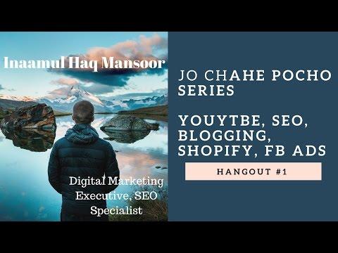 General Hangout 01 | Jo chahe Poocho Series | SEO, YouTube, Blogging, Shopify