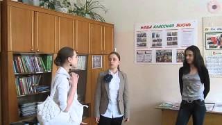 Фрагмент урока дискуссии Conflicts 1