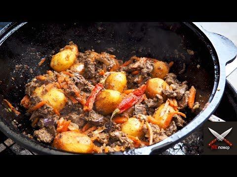 Как приготовить куриную печень с картошкой в КАЗАНЕ! Еда Казан-Кебаб на свой лад! Просто и вкусно)