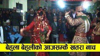मणिग्राम मा धुलो उडाउदै बेहुला बेहुली || बब्बाल नाच   || Santosh Weds Sarita, Manigram Rupandehi