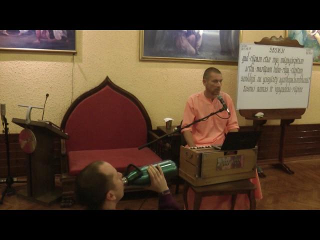 ШБ.5.18.31 Ананда Вардхана прабху. Любляна 29.06.2017