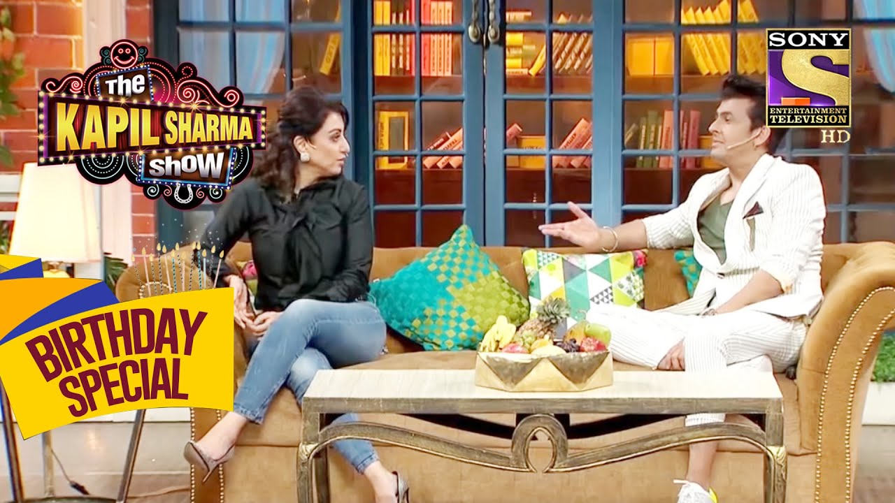 Download Sonu Nigam के छिपे हुए Talents | The Kapil Sharma Show | Celebrity Birthday Special