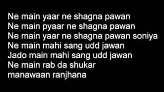 Chadha de Rang Yamla Pagla Deewana (Full) Lyrics HQ