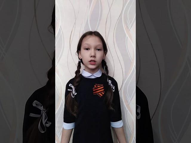 №714 Борисенко Арина. Стихотворение