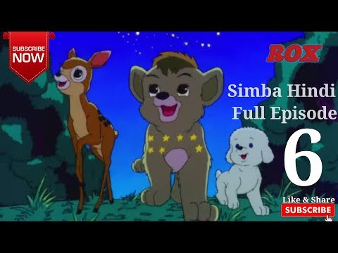 Simba Hindi Full Episode - 6 || Simba The...