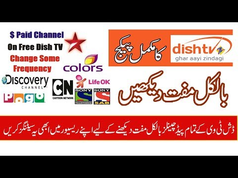 Enjoy Dish Tv Paid Channels Without Cline by Tutorials Geek