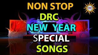 Non stop  Dj Mix | Best Music Videos | Disco Recording Company