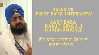 First Ever: Interview with Sant Baba Ranjit Singh Ji Dhadrianwale