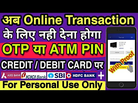 how-to-do-online-transaction-without-otp-or-atm-pin-by-credit-card-or-debit-card-all-bank-in-hindi🔥